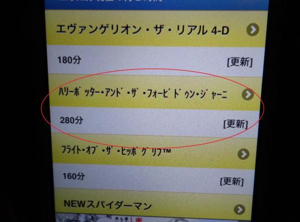 yuniba2015323-14_convert_20150327173828.jpg