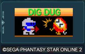 digdug.png