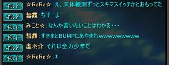 あやまれ(`д´⊂彡☆))Д´) パーン