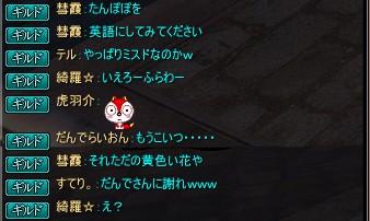 たんぽぽ→・・・?