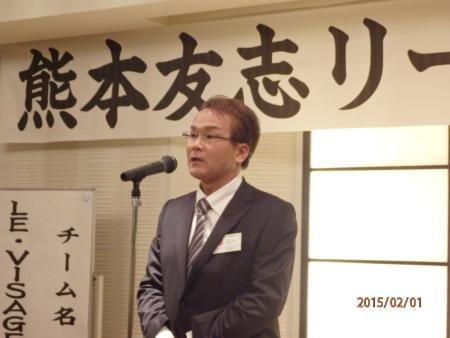 P2011215開会の挨拶 渡邉宅急便監督