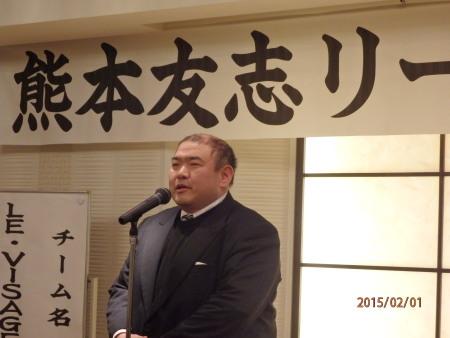 P2011218 来賓挨拶 川上熊本金た郎リーグ会長様