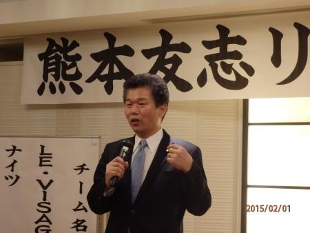 P2011244熊本市軟式野球連盟会長参議院議員馬場成志様