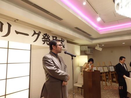 P2011286万歳三唱 金た郎リーグ副会長 山下健一様