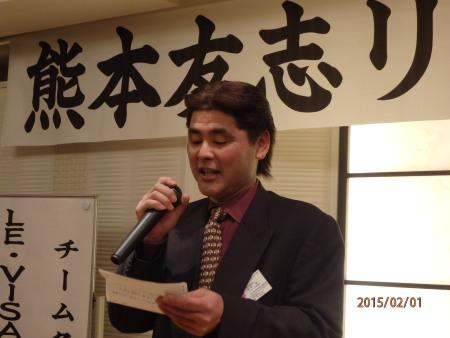 P2011285閉会の挨拶 宮本学トップガレージ監督