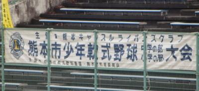 P4012300大会横断幕