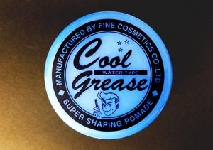 機内持込み可能なサイズの整髪剤coolgrease男女兼用グリース