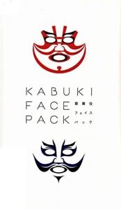 歌舞伎フェイスパック マスク kabuki face pack 海外旅行へ日本のお土産として歌舞伎フェイスパック マスクをプレゼント