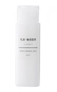 機内持込み可能なサイズで優秀な乳液 無印良品敏感肌用乳液50ml