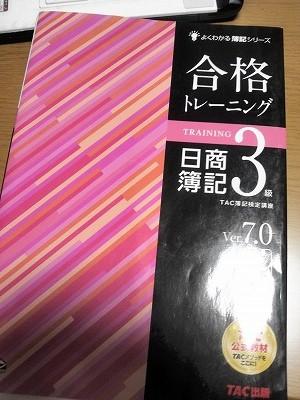NCM_0937.jpg