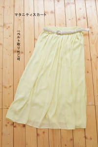 マタニティ黄色スカート