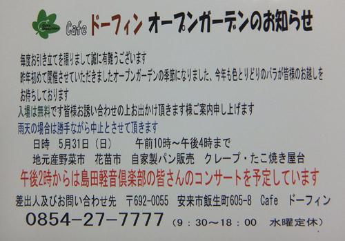 DSCF8541.jpg