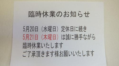 DSCF8569.jpg