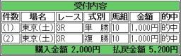 20150131 プエルト