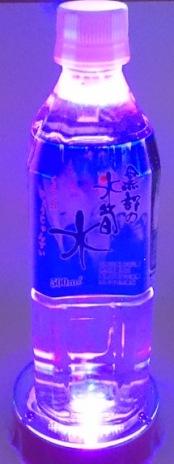ザインボトル11