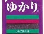 寿司ケーキ11