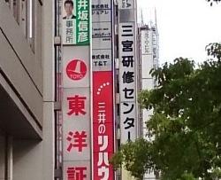 岡崎セミナー02 (2)