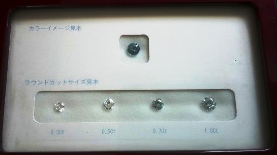 終活灰01