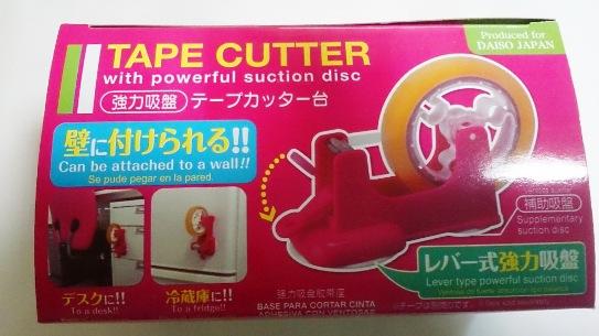 吸盤テープ