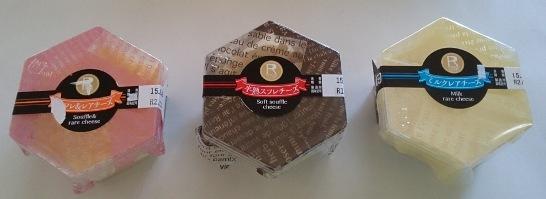 ロピア3種のチーズケーキ