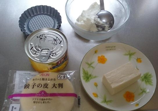餃子ケーキ