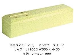 img_catalog_3.jpg