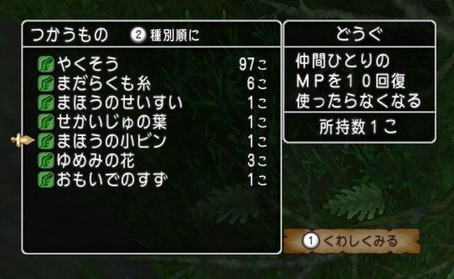 テンスの花7
