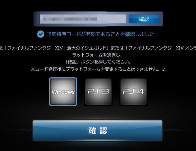 DL版はいらなかった。3