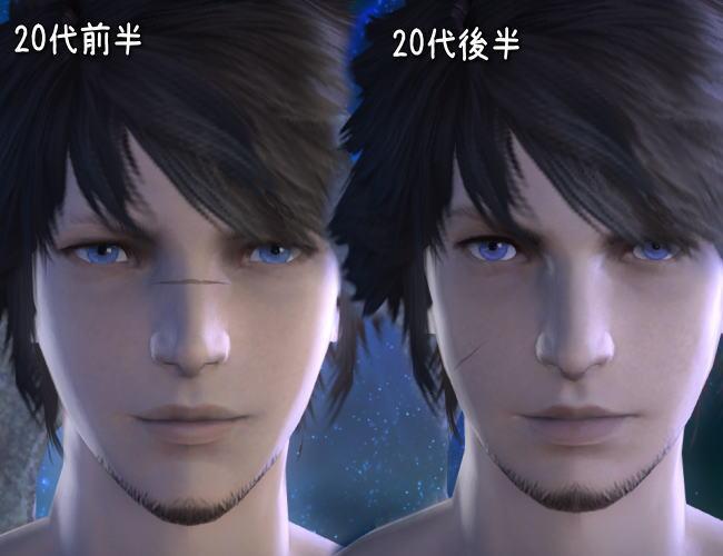 20代前半から20代後半へ5
