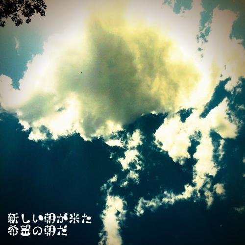 20150811200325d75.jpg