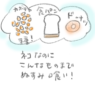 bun5.jpg