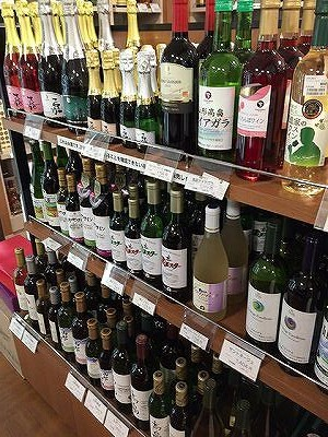 大沼ワイン売り場