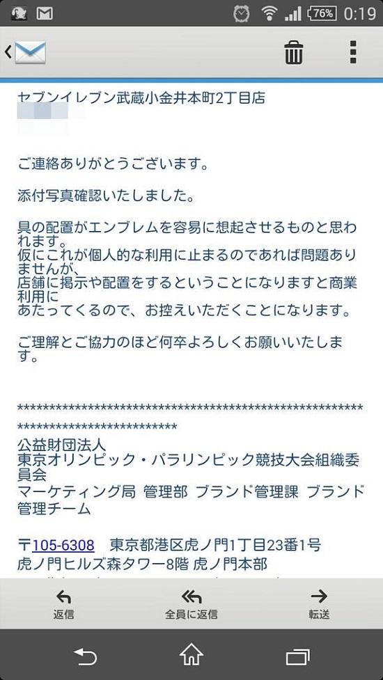7-11odn4.jpg