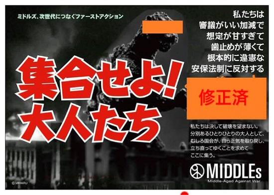mdgr3.jpg