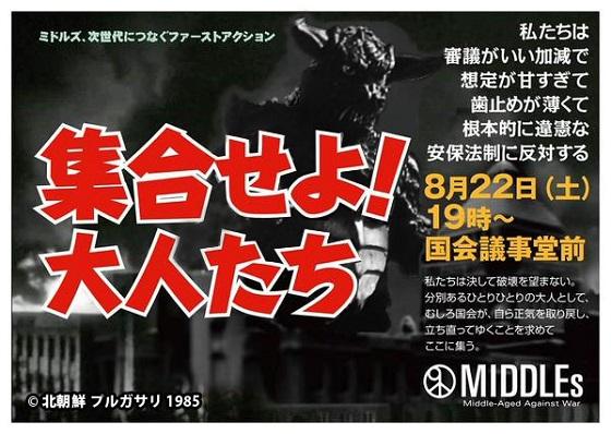 mdgr6.jpg
