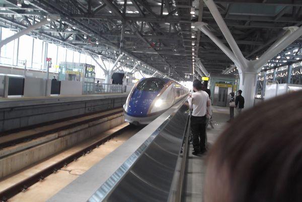 はじめての新幹線2