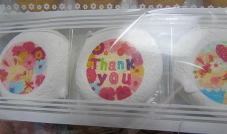 Thank you マシュマロ