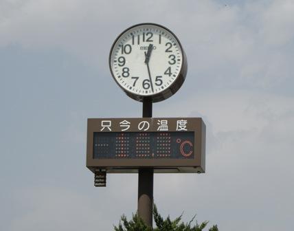 気温16.3℃