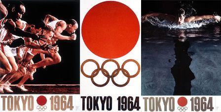 東京オリンピック 1