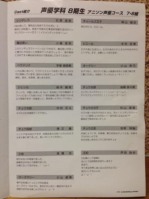048_R.jpg