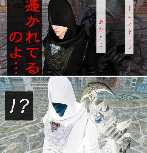 白黒漫画①-2