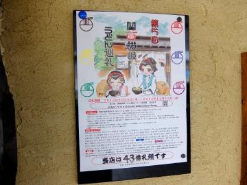 讃々味噌カツ7
