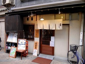 きぬ川店1