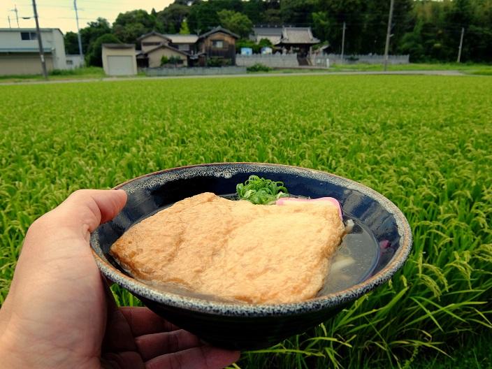 がいな製麺所2