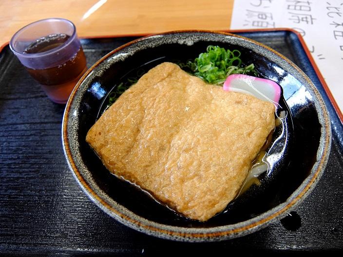 がいな製麺所1