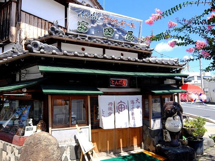 富田屋店8