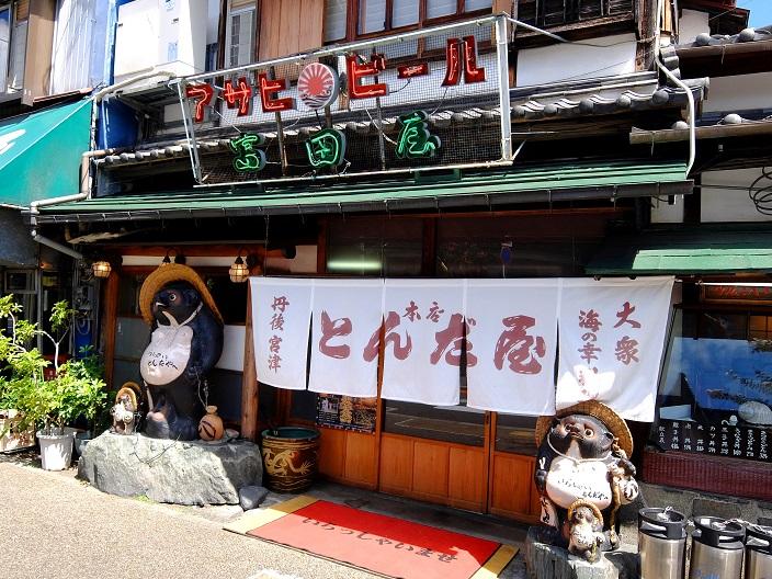 富田屋店1