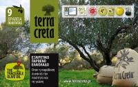 terra-creta_2014.jpg