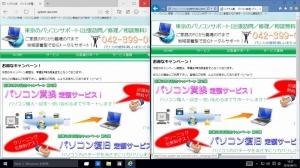 2015-06-02-07.jpg