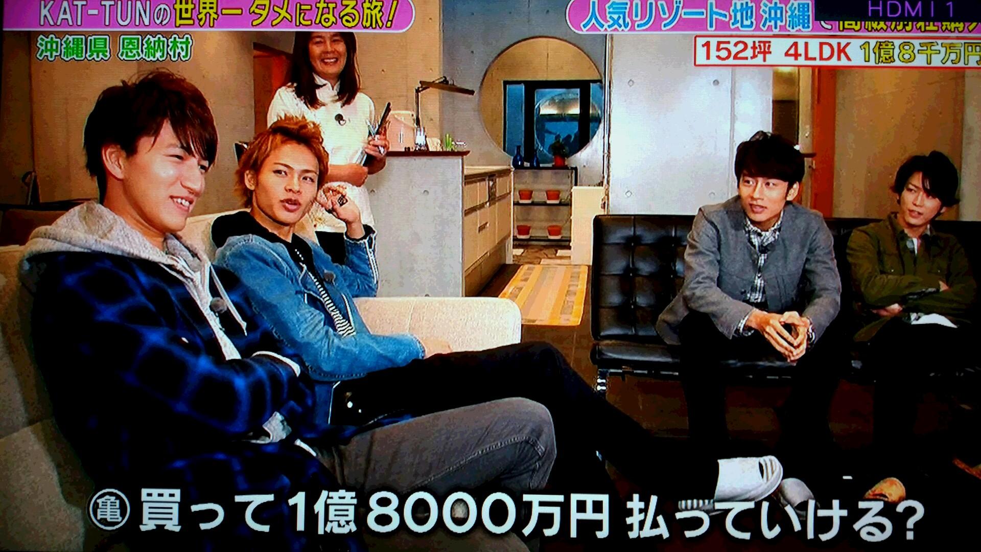 タメ旅0129⑤
